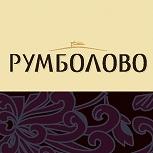 КОТТЕДЖНЫЙ  ПОСЕЛОК  «РУМБОЛОВО» Фирменный стиль