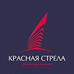 строительная компания Красная стрела