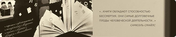Издательство Санкт-Петербург